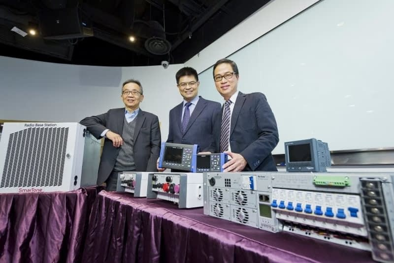 CityU Technology for Mobile Network Design Optimisation and Energy Consumption Reduction