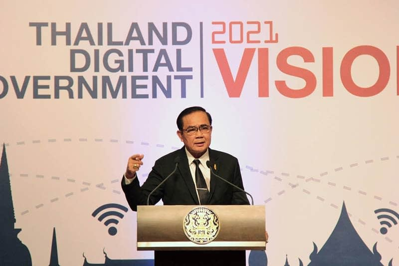 Thailand PM announces Digital Government Plan 2017-2021 to achieve integrated
