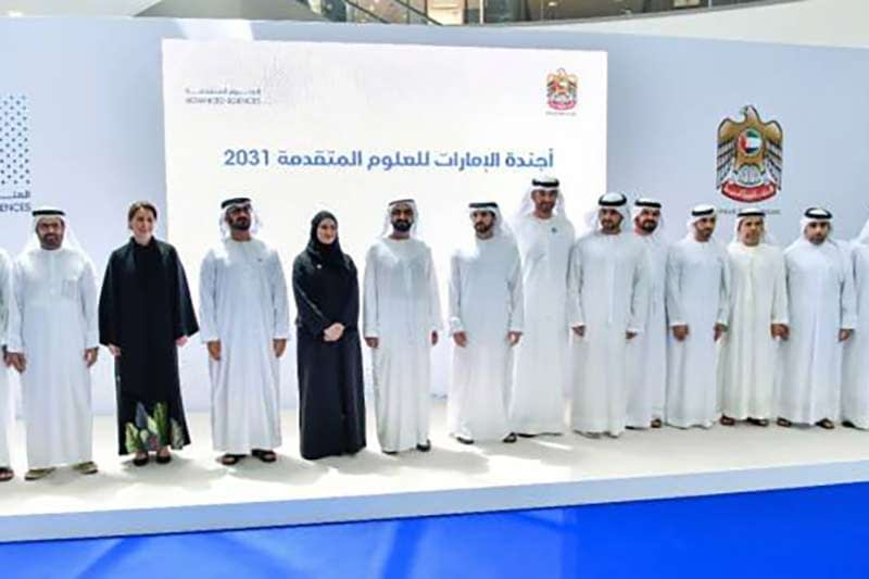 UAE unveils National Advanced Sciences Agenda 2031