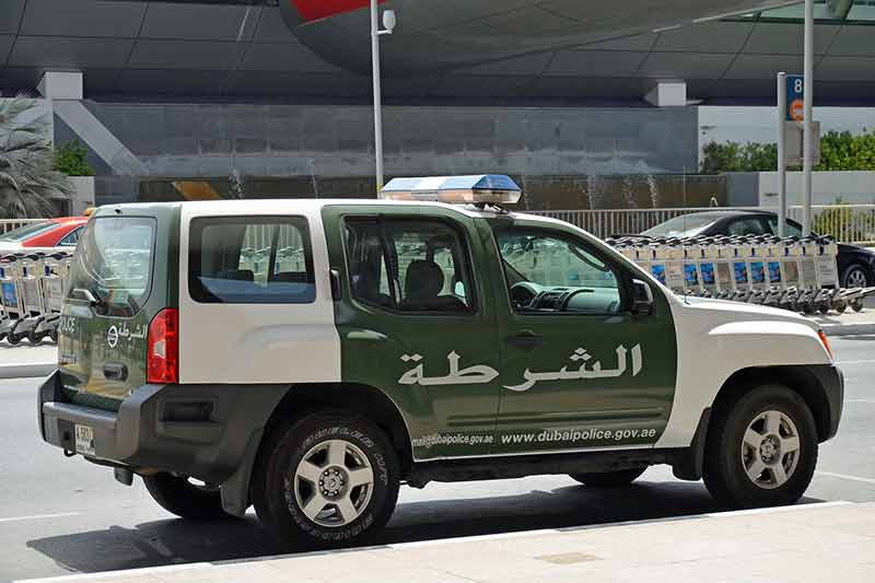 Dubai Police releases 2018-31 strategic plan for artificial intelligence