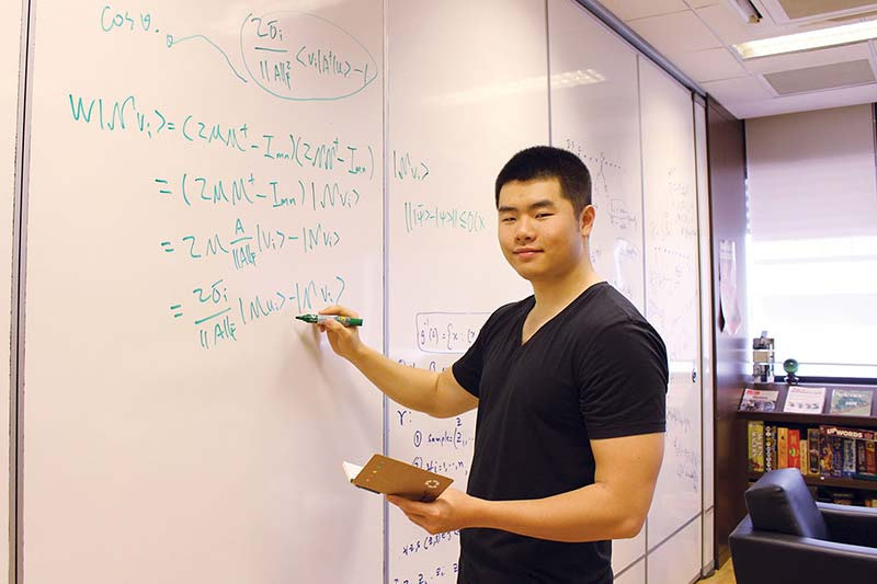 New quantum linear system algorithm could speed up machine learning