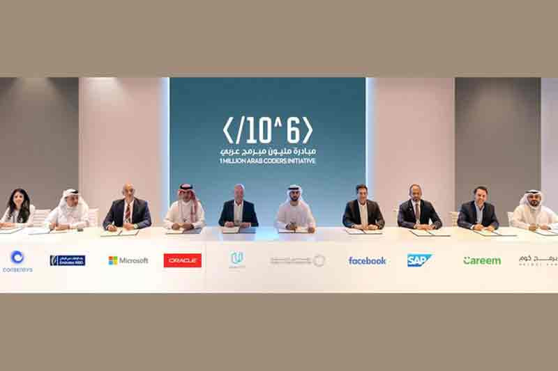 Dubai Future Foundation collaborates with 9 global firms under One Million Arab Coders initiative