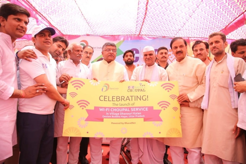 India to set up about 700 digital villages by end of 2018