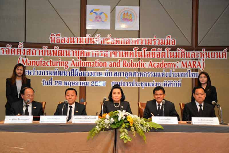 Thailand government sets up Manufacturing Automation and Robotics Academy in partnership with industry