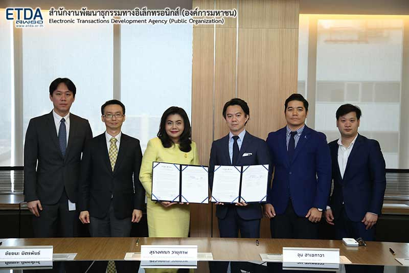 ETDA Thailand initiates National Digital ID project to promote online transactions